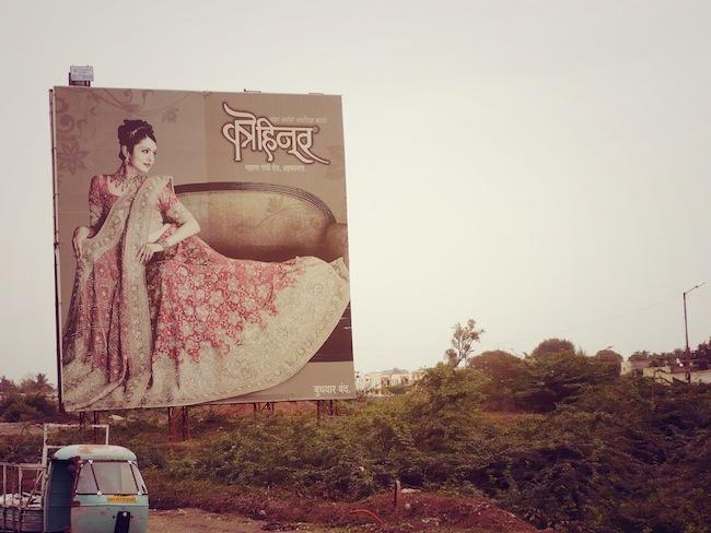 billboard sari