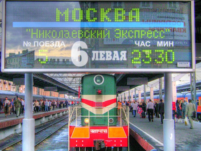 Train from Moscow to St. Petersburg