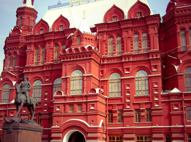 moscow russia kremlin