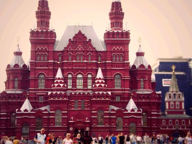 Kremlin, Moscow