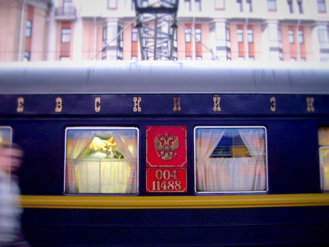 The train from Moscow to St Petersburg
