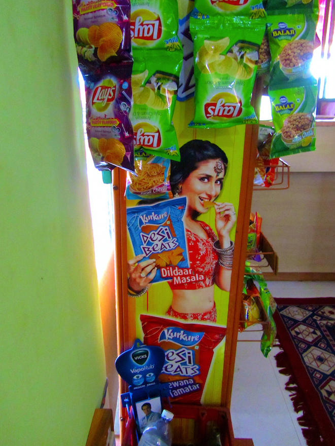 mpr meher darbar snacks india